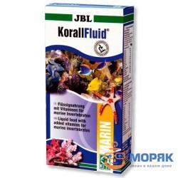 Жидкий планктон JBL KorallFluid